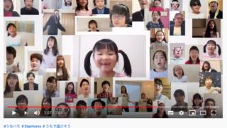 うちハモ動画公開